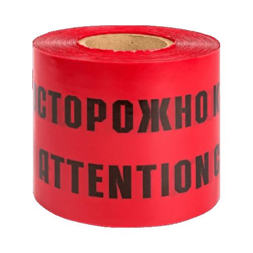 ЛЗС-250 – лента защитная сигнальная (красно-черная)