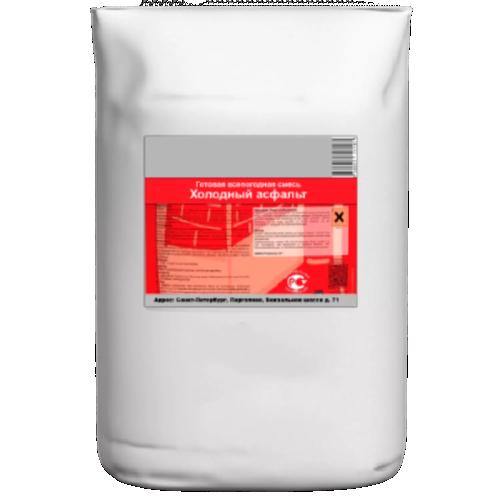 Холодный асфальт в мешках 20 кг (фр. 5-20 мм)
