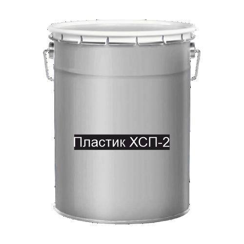 Холодный пластик для дорожной разметки белый ХСП-2