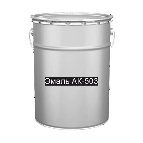 Краска для дорожной разметки Эмаль АК-503 белая