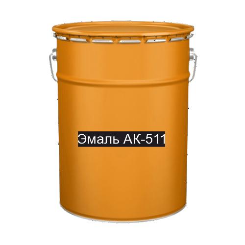 Краска для дорожной разметки Эмаль АК-511 оранжевая