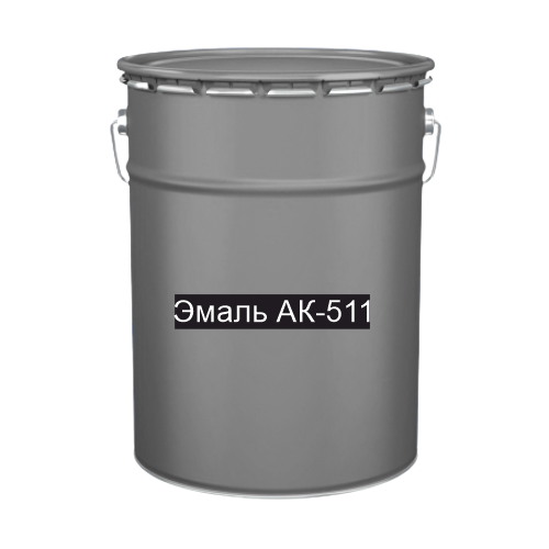Краска для дорожной разметки Эмаль АК-511 серая