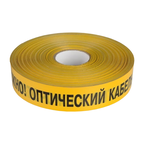 """ЛСО-70 – лента сигнальная желтая """"Оптика"""""""