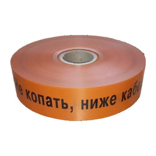 """ЛСС-100 – лента сигнальная """"Связь"""""""