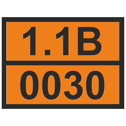Табличка опасный груз 1.1B-0030 Детонаторы электрические для взрывных работ