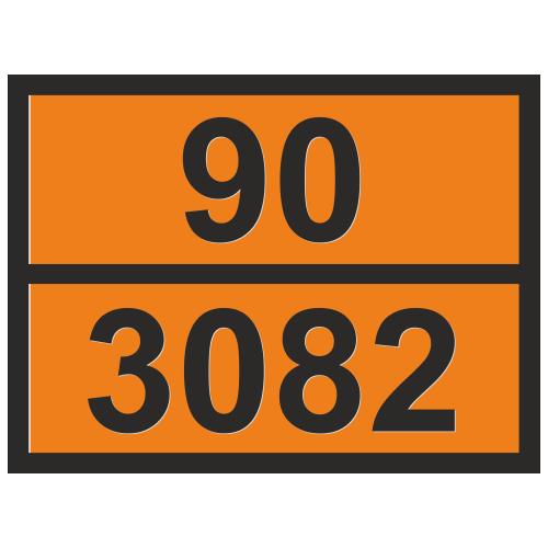 Табличка опасный груз 90-3082 Вещество опасное для окружающей среды