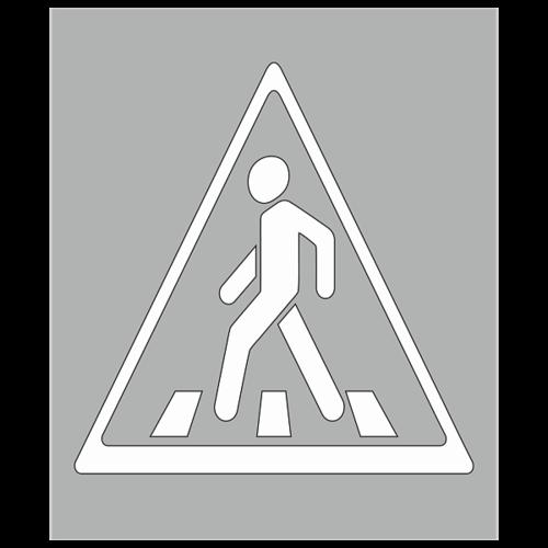 """Трафарет для дорожной разметки """"Пешеходный переход"""""""
